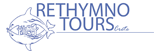 Rethymno Tours - Villas for rent